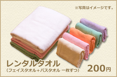 towel20160227_sss